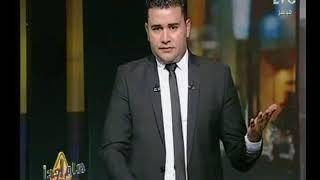 محمد أبو العلا يوجه رساله خاصة لـ بعض الإعلاميين :