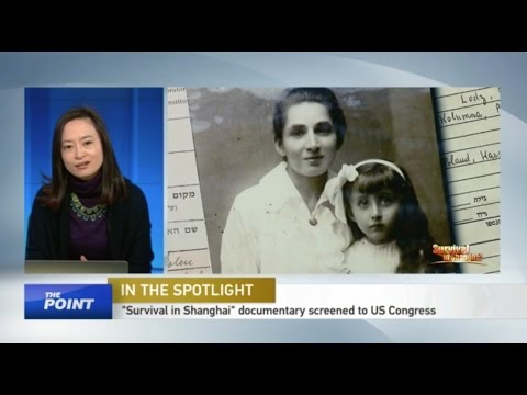 The Point with LIU Xin:A history of how Shanghai sheltered 20,000 Jewish refugees during the WWII