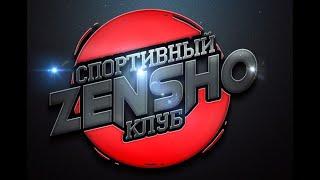 """Карате дома!  Спорт в домашних условиях! СК """"Zensho"""" (11-ое занятие)"""