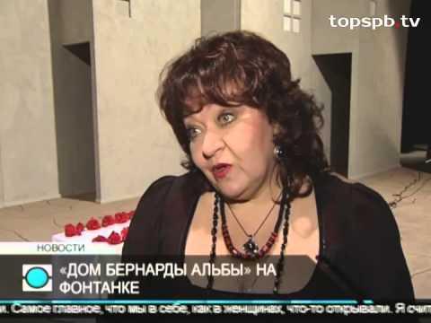 Evgeny Titov The House of Bernarda Alba Artists Interview
