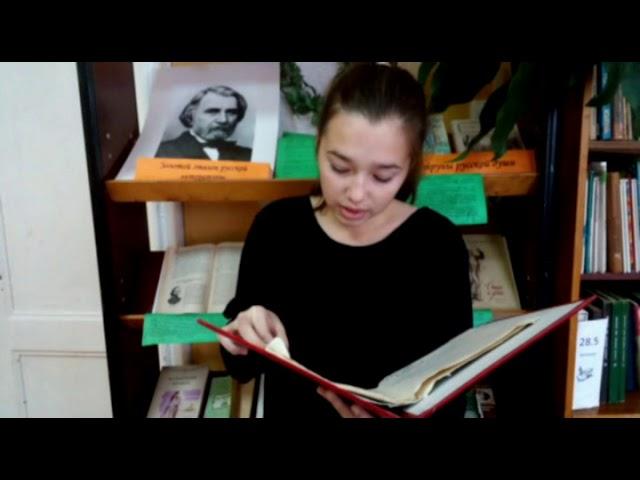 Изображение предпросмотра прочтения – ЕкатеринаСкрябина читает произведение «Бежин луг» И.С.Тургенева