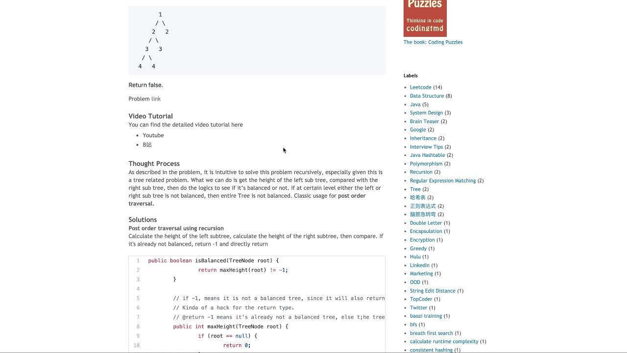 Baozi Training Leetcode 110 solution: Balanced Binary Tree
