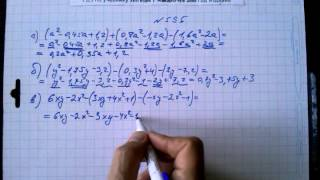 гдз №595 алгебра 7 класс Макарычев