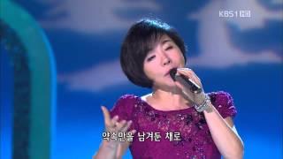 최진희 - 꼬마인형