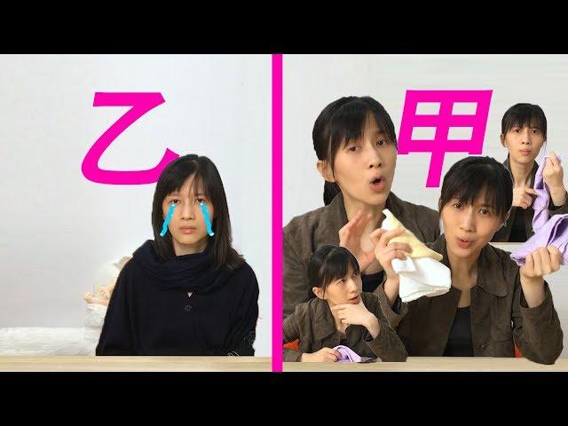 papi酱 - 甲方,乙方【papi酱的周一放送】