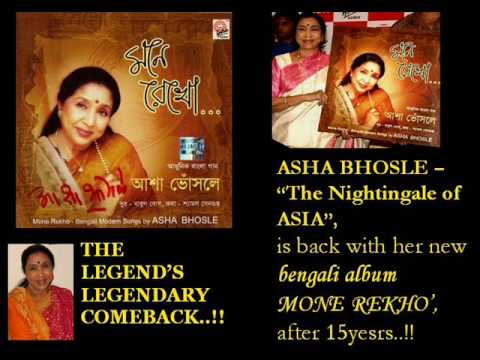 bengali album status video download