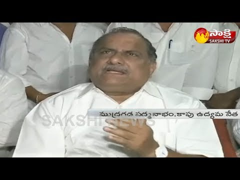Mudragada to launch Chalo Amaravati From July 26 For Kapu Reservations