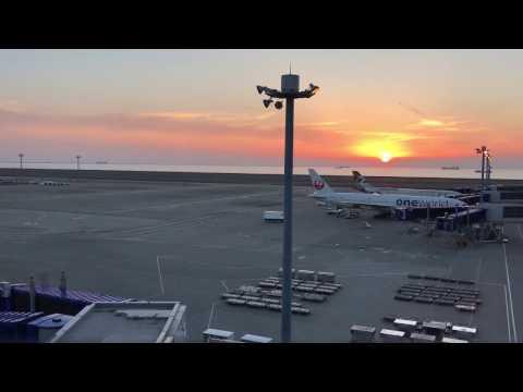 夕日が沈むセントレア 中部国際空港 Chubu Centrair International Airport where the sun sets