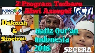 Video Alwi Assegaf di Hafiz Qur'an Indonesia 2018 download MP3, 3GP, MP4, WEBM, AVI, FLV Agustus 2018
