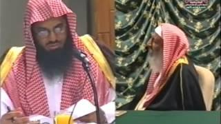 مناقشة سماحة المفتي لرسالة الدكتوراة للشيخ الشريم