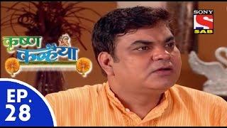 Krishan Kanhaiya - कृष्ण कन्हैया - Episode 28 - 6th August, 2015