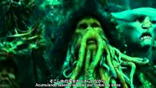 PotC in the style of One Piece // Jungle  P Opening