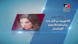 قالوا: عن تاريخ جماعة الإخوان مع القضاء المصري.. ومشكلة العالم العربي