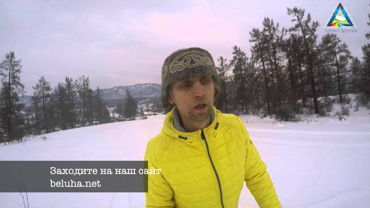 Зачем ехать на Алтай зимой?