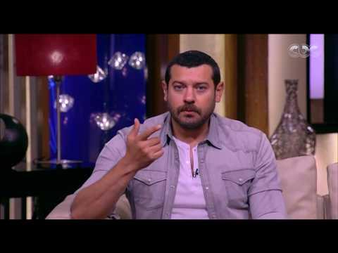 هنا العاصمة | عمرو يوسف : طايع خلاني أتكلم صعيدي في البيت وقولت لكندة بلاش سوري