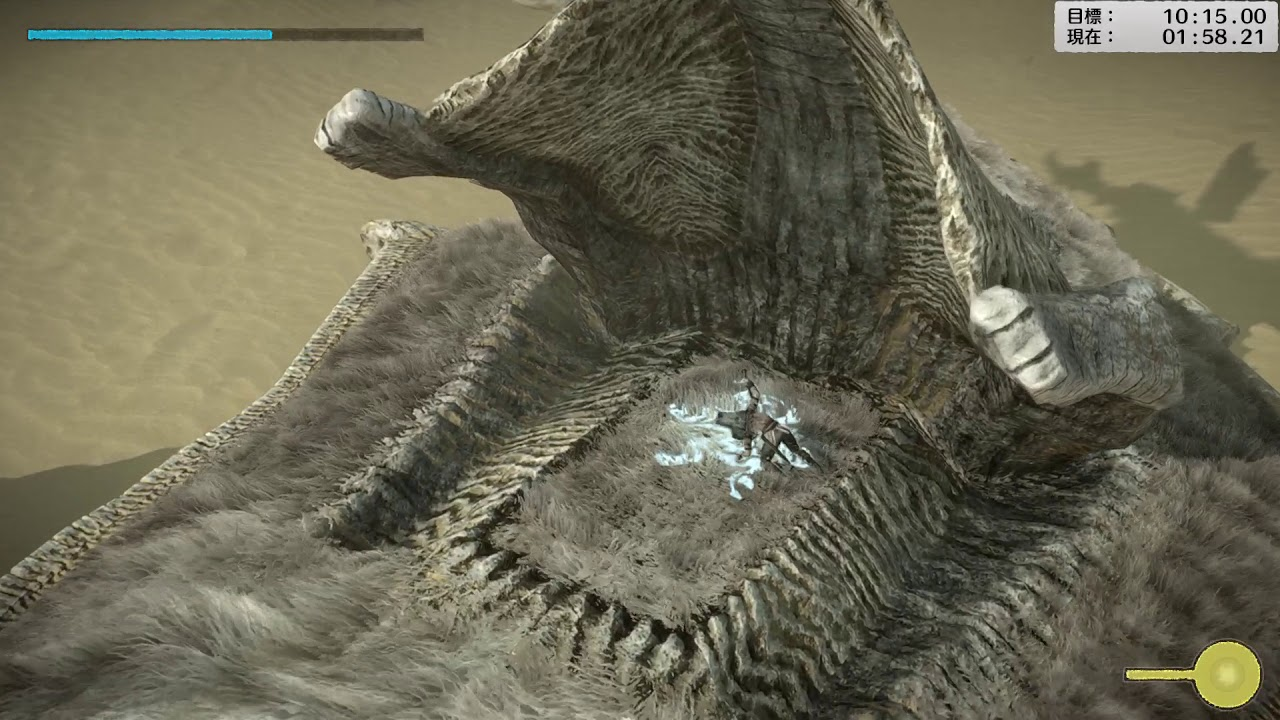 ワンダ と 巨人 攻略