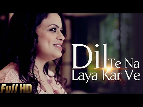 New Punjabi Songs 2015 | Dil Te Na Laya Kar | Gurlej Akhtar | Latest Punjabi Songs 2015