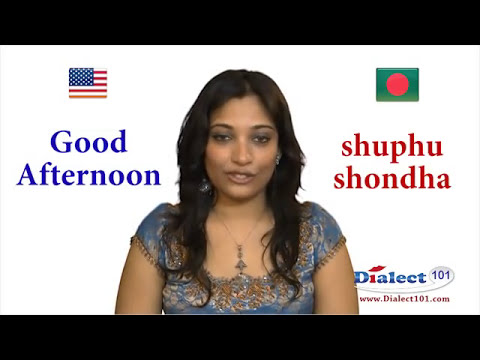 How to speak Bengali - Greetings