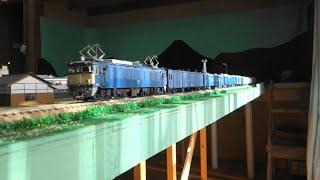 【16番(HO)】EF62牽引・荷物列車(昭和59年頃)