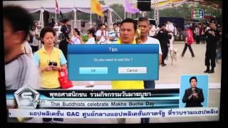 Videostrong K1 Plus DTV App Setup (DVB-T2 and DVB-S2)