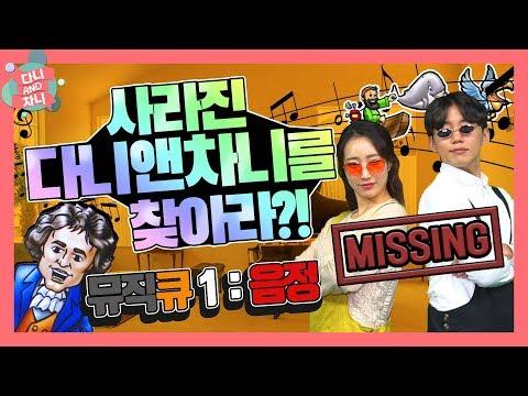 뮤직큐 ㆍ북 (MusIQㆍBook) [뮤직큐 풀세트]