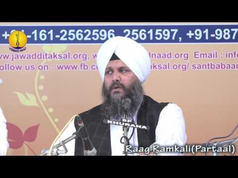 25th AGSS 2016: Raag Ramkali Partaal Bhai Harjot Singh Ji Zakhmi