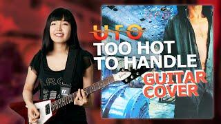 Too Hot To Handle I UFO ( Guitar Cover ) - Covered by Hisako Ozawa