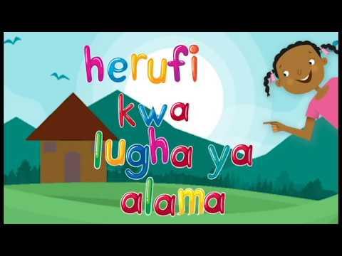 Herufi kwa Lugha ya Alama  TusomeInnovations
