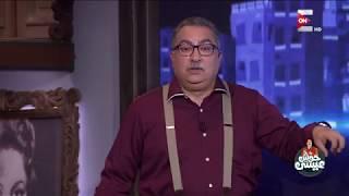 حوش عيسى - ابراهيم عيسى يكشف عن وقت عرض أول فيلم مصري في تاريخ السينما