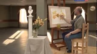 Уроки рисования с Сергеем Андриякой  Лилии