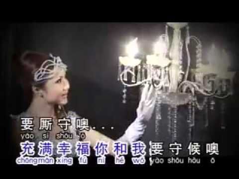 Marry you - mandarin
