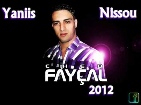 cheb faycal 2012 galbi tkoda ala el blonda mp3