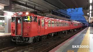 JR西日本 岩徳線の運転再開に伴うキハ40系気動車の回送列車 2018.8
