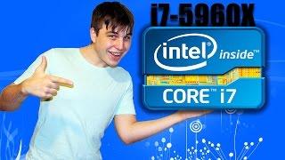 Почему не стоит брать i7-5960x для игр + краткий  обзор 5820k, 5930k