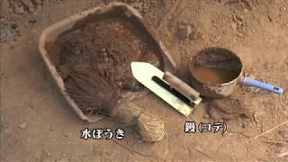松炭焼きの技法