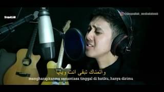 Lagu Arab Paling Sedih Dan Baper Siapa Yang Mendengarnya (Nashid, Sholawat)