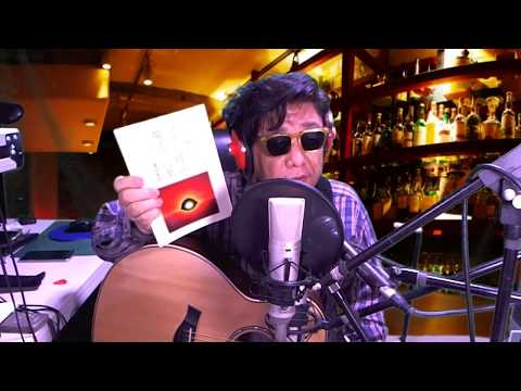 ◆5月13日★安斎旅人Taylor 814ce ES2 ギター弾き語り「ツキを呼ぶ魔法の言葉 五日市剛」ライブハウス照和の元・超底辺出演者です