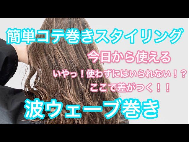 【セミナー】明日からできるハイライトPart②