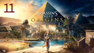 Assasins Creed Origins - EP11: La hiena!