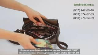 Видеообзор женской сумки через плечо