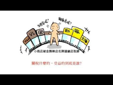 CEPA 十年下的香港