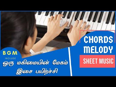 Oru Magimaiyin Megam-Tamil Christian Song keyboard Notes -Kve Music/Sheet Music/Piano Notes