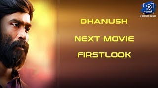 A Blockbuster Combo is back | Dhanush | vettri Maaran | V Creations