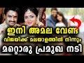 വിജയ്യുടെ രണ്ടാം വിവാഹം ഉടന് | Tamil Director Vijay is Getting Married