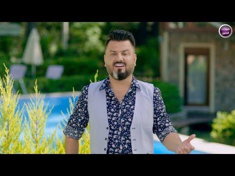 Download نصر البحار - عشرة عمر  فيديو كليب | 2017 Mp4 baru