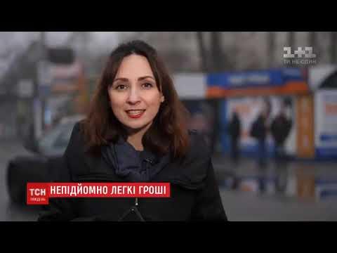 МФО: как нас обманывают и мнение юриста о кредитном договоре(Украина)