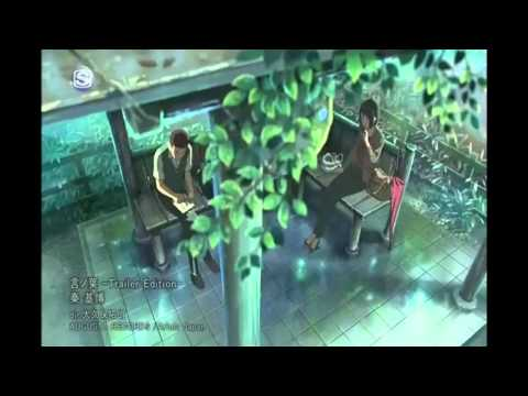 Fix You-Lyrics Kurt Schneider & Austin Percario Cover (Anime-kotonoha no niwa)