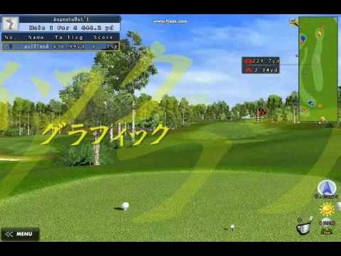 人気No,1 シミュレーションゴルフ