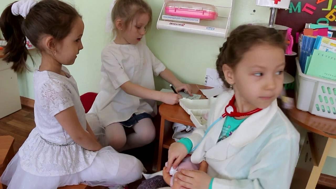 Ролевая игра по теме у врача на нем языке сюжетно-ролевая игра на уроках сбо