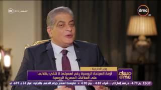 بالفيديو..وزير الخارجية المصرية: قضية الطائرة الروسية لم تؤثر على علاقاتنا بموسكو